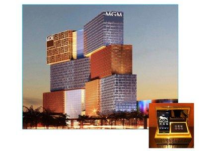 فندق أم جي أم كوتاي في ماكاو، أول فندق بخاصية إنترنت الأشياء مع 1400 غرفة و17000 منتج تم تسليمها بخاصية إنترنت الأشياء
